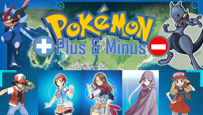 Pokemon Plus and Minus Poster