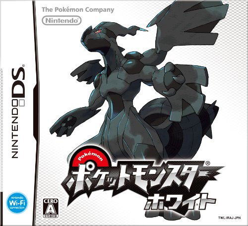 File:White JP Cover.PNG