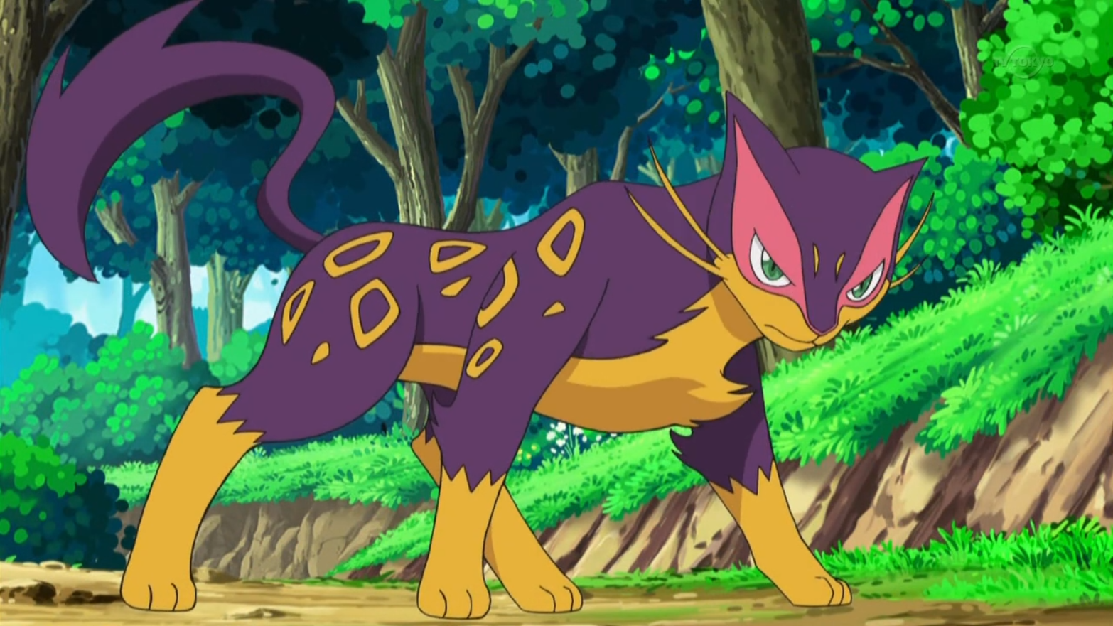 Image result for liepard
