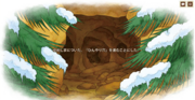 PDW 서늘한 동굴
