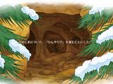서늘한 동굴