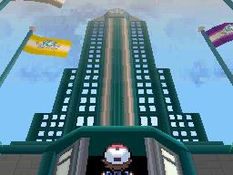 BW 유나이티드 타워