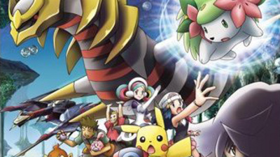 Discuss Everything About Pokemon Wiki Fandom
