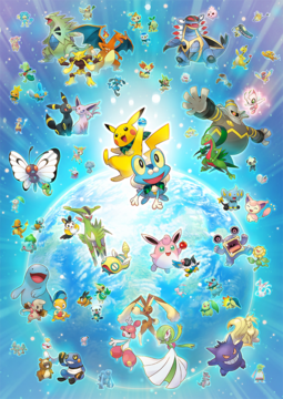 PSMD poster