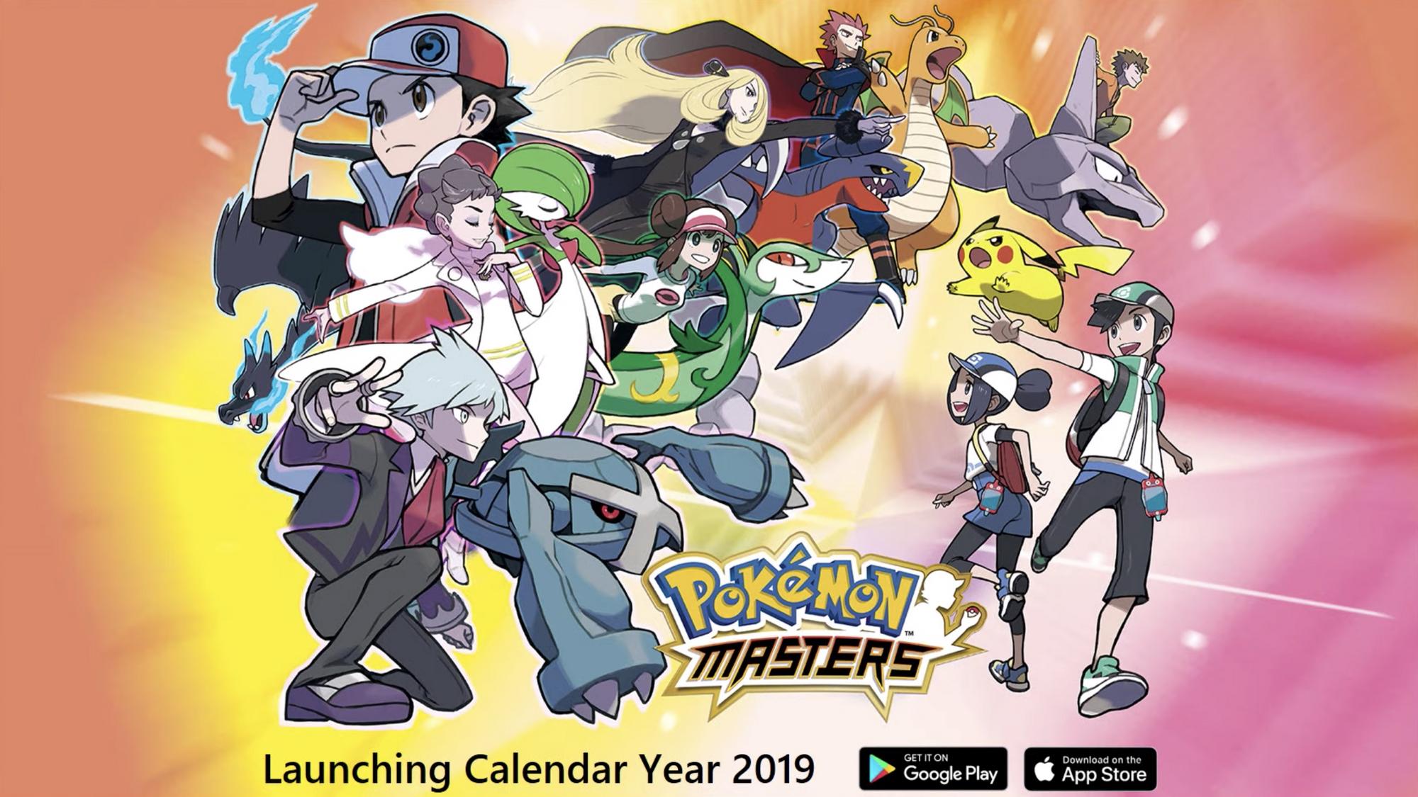 Pokémon Masters | Pokémon Wiki | FANDOM powered by Wikia