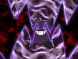 Team Meanies Gengar Night Shade