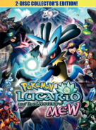 M08 DVD cover