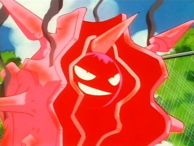 File:Prima Cloyster Rage.png