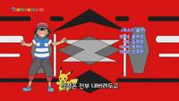 SM ED 01 Korean