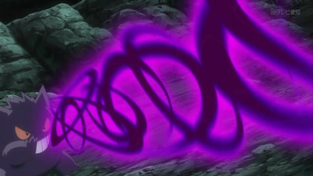File:Ninja Gengar Dark Pulse.png