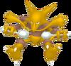 065Alakazam Pokémon HOME
