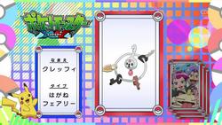 Pokémon Quiz XY060