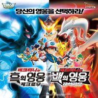 극장판 BW OST
