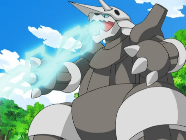 File:Aggron Ice Beam.png