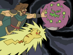 Aura Guardian Pikachu Volt Tackle