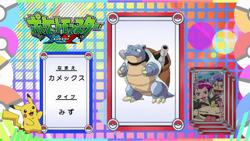Pokémon Quiz XY089