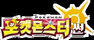 Pokémon Sun Version logo KO