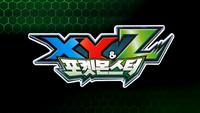 XYZ OP 1 Korean
