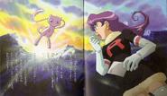 Miyamoto and Mew