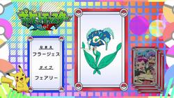 Pokémon Quiz XY069
