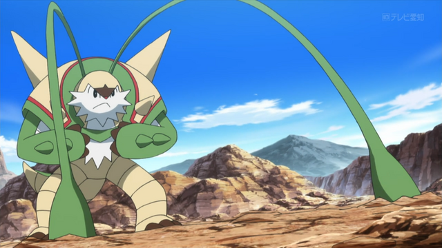 File:Chapman Chesnaught Vine Whip.png