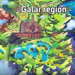 Регион Галар