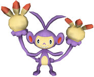 424Ambipom Pokémon PokéPark
