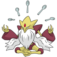 065Alakazam Mega Dream