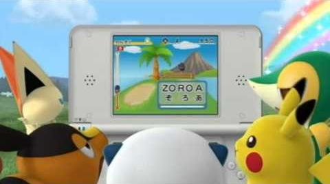 Minna no NC Battle & Get! Pokemon Typing DS - Commercial