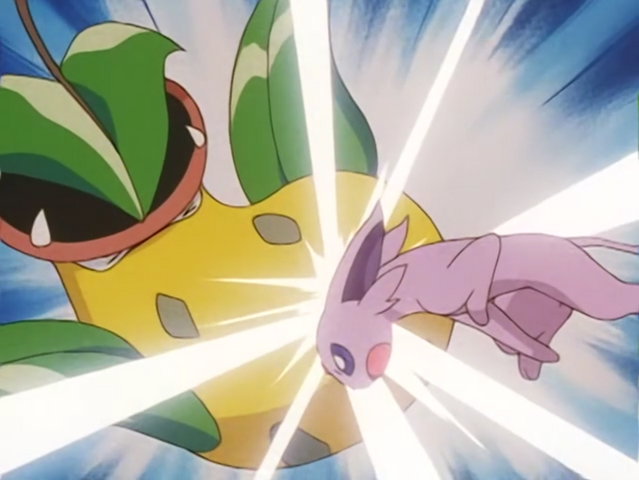 File:Sakura Espeon Quick Attack.png
