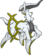 493Arceus Rock Dream