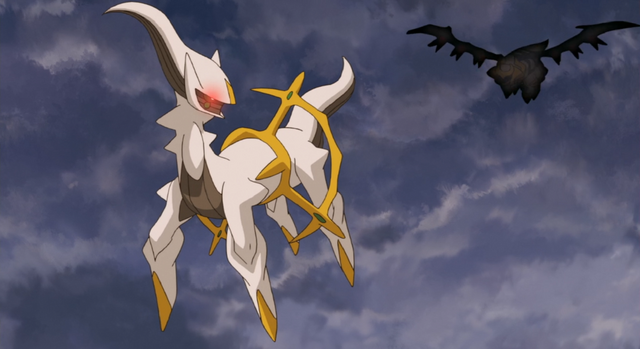 File:Giratina Altered Forme Shadow Force.png