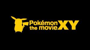 포켓몬스터 The movie XY