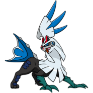 773Silvally Flying Dream