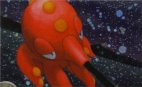 Octillery (EX- Unseen Forces)