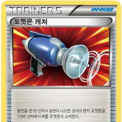 토게키스 EX