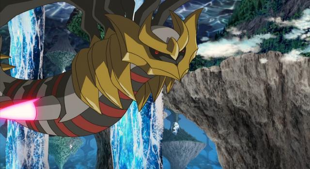 File:Giratina Dragon Claw.png