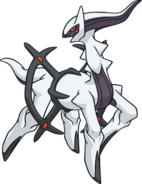 493Arceus Dark Dream