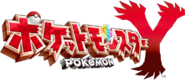 Y Version logo Jp