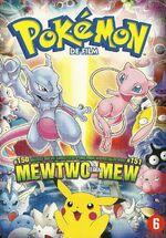 Pokémon de Film 1