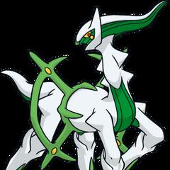 Травяной Аркеус