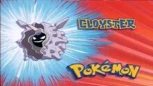Cloyster- Who's That Pokémon