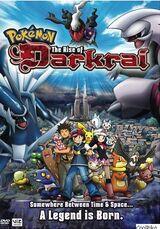 MS010: Pokémon - The Rise of Darkrai