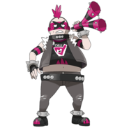 Team Yell Male Grunt