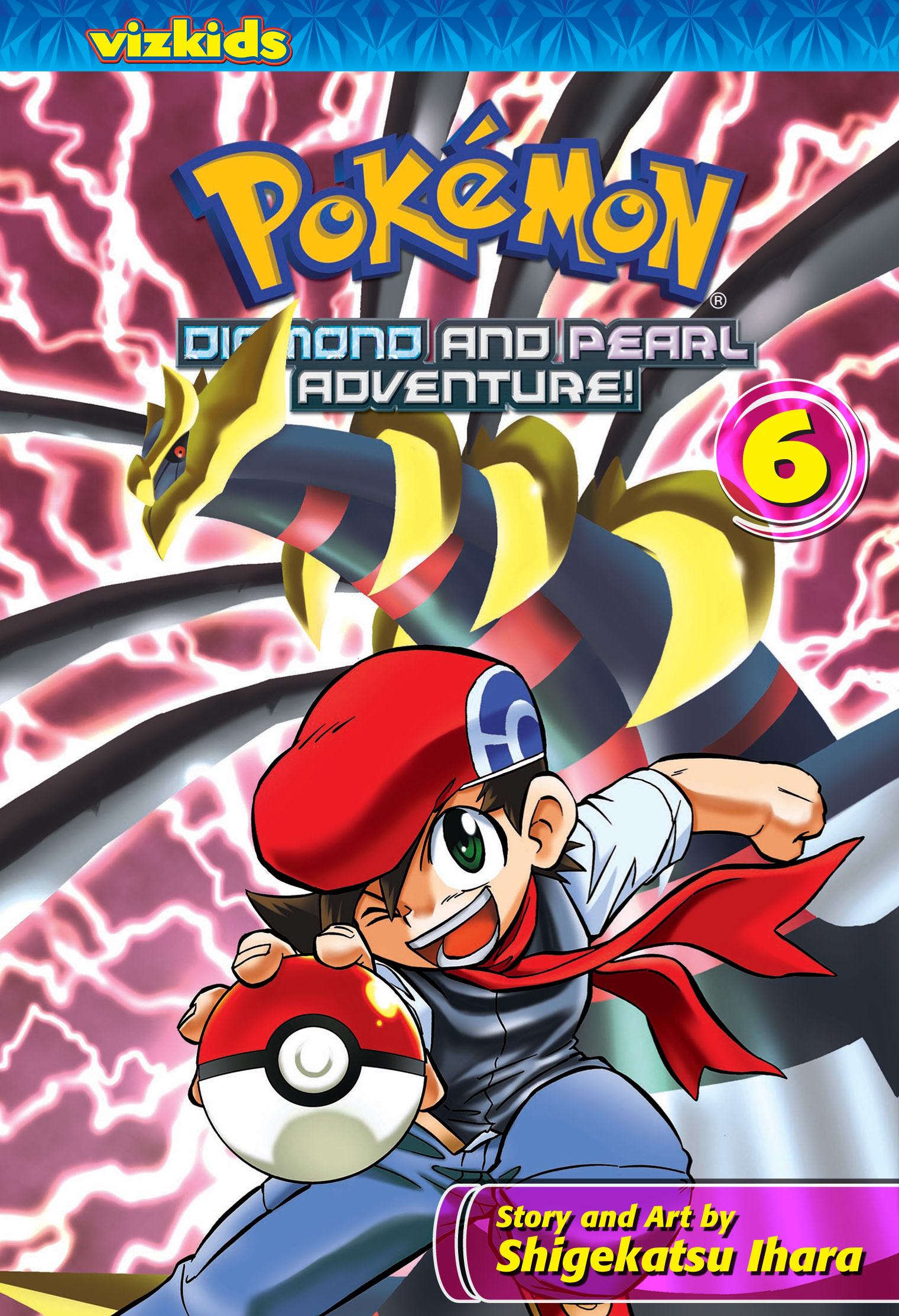 pokémon diamond and pearl adventure!: volume 6 | pokémon wiki