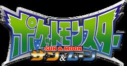 Sun&MoonSerie