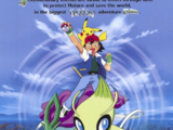 MS004: Pokémon 4Ever - Celebi: Voice of the Forest