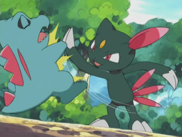 File:Harrison Sneasel Faint Attack.png