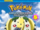 Pokémon Diamond and Pearl Adventure!: Volume 8