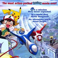 Ms005 Pokemon Heroes Latios And Latias Pokemon Wiki Fandom